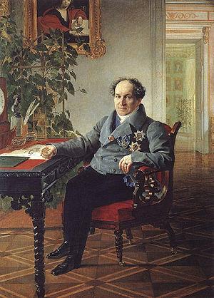 князь Александр Голицын в интернет-магазине Magic-Kniga