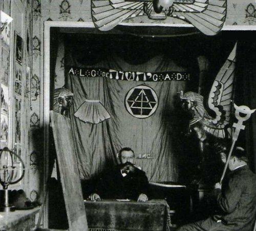 Оккультное учение Мартинизм - интернет магазин Magic-Kniga