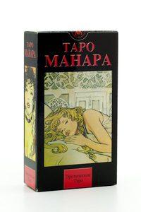 Эротическое Таро Манара (Tarot Milo Manara). Руководство и карты