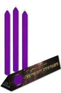 Набор фиолетовых свечей «Магический треугольник»