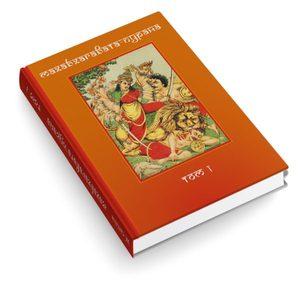 Махабхагавата-пурана фото