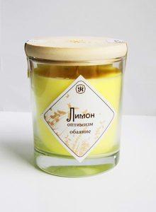 Свеча ароматическая Лимон