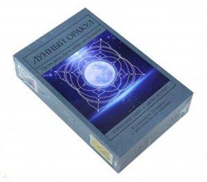 Лунный Оракул: пусть фазы Луны ведут вас по жизни Комплект книга и карты
