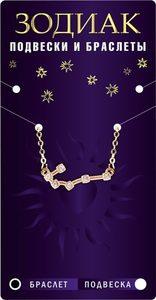 Комплект Скорпион, браслет + подвеска, алмазный Giftman фото