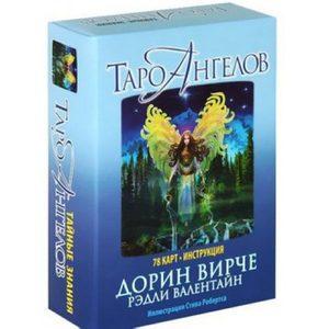 Таро ангелов 78 карт+брошюра