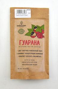 Гуарана (порошок плодов) 100 г