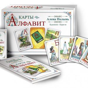 Карты Алфавит (33 карт+книга) Подарочная упаковка!