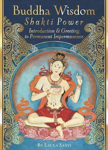 Buddha Wisdom, Shakti Power Мудрость Будды, сила Шакти