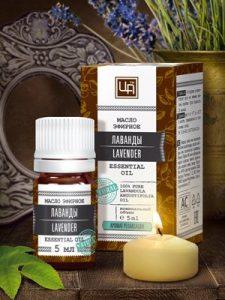 Эфирное масло Лаванда 5 мл