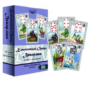 Классический оракул Ленорман (36 карт+инструкция)