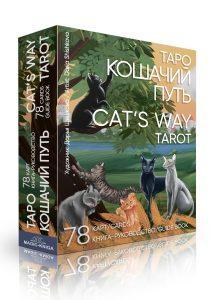 Таро Кошачий путь Cat`s Way Tarot