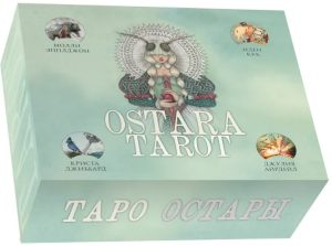 Ostara Tarot. Таро Остары