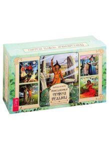 Повседневный оракул ведьмы (40 карт + брошюра)
