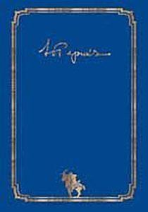 Письма Ю.Н. Рериха Том I 1919-1935 Том 2 (1936-1960) фото