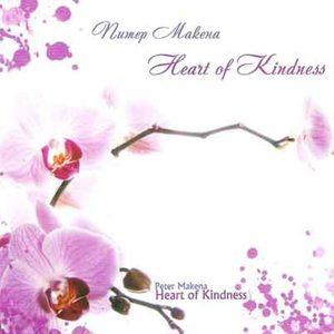 Сердце доброты (CD)