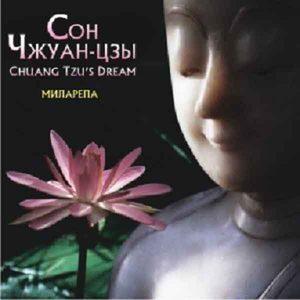 Сон Чжуан-Цзы (CD) фото