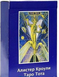 Алистер Кроули Таро Тота (Crowley Thoth Tarot Standart, Russian Edition)