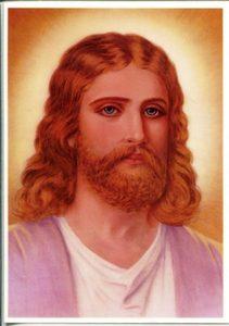 Открытка Иисус Христос фото