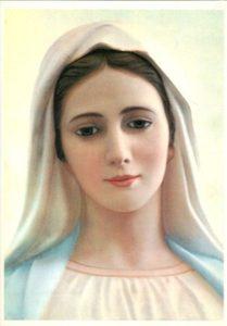 Открытка Мария