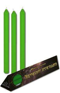 Набор зеленых восковых свечей «Магический треугольник»
