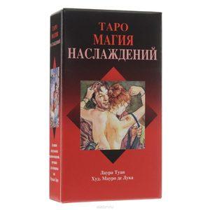 Таро Магия Наслаждений. Русская серия...