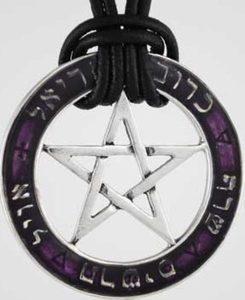 Магическая подвеска Seal of the Sephiroth