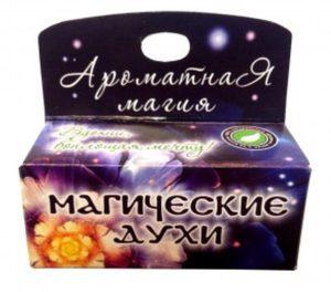 Магические духи Любовь №69, 1.5 мл...