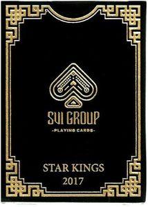 Карты игральные сувенирные Star Kings черные
