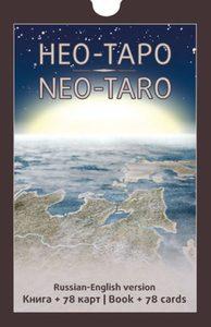 НЕО-ТАРО 78 карт + книга фото