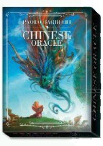 Китайский оракул