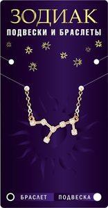Браслет-созвездие Рак, алмазный