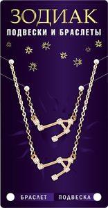 Комплект Весы, браслет + подвеска, алмазный