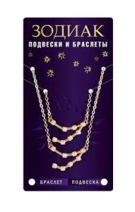 Комплект Козерог, браслет + подвеска, алмазный