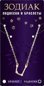 Подвеска-созвездие Близнецы, алмазный фото