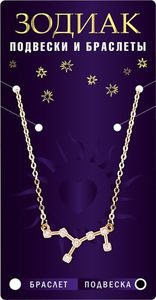 Подвеска-созвездие Рак, алмазный