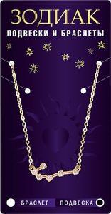 Подвеска-созвездие Скорпион, алмазный