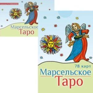 Комплект: Марсельское Таро 78 карт; брошюра фото