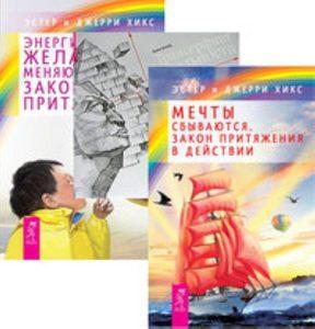 Комплект: Пробуждение сознания (3 книги) фото