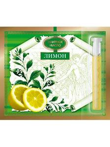 Эфирное масло Лимона 1,3 мл фото