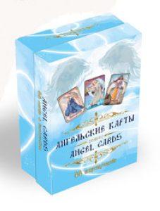 Ангельские карты. Angel cards