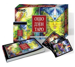 Ошо Дзен Таро. Всеобъемлющая игра Дзен (брошюра + 79 карт в подарочной упаковке) (3785)